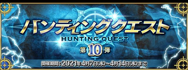 top_banner (31)