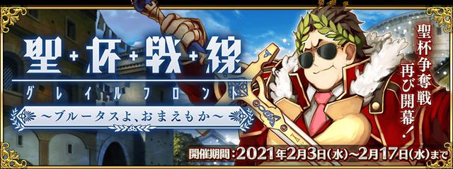 top_banner (25)