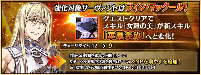 info_image_14-1