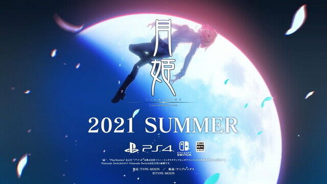 20210101-00000001-isd-000-1-view