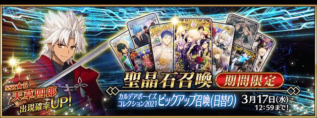 top_banner (29)