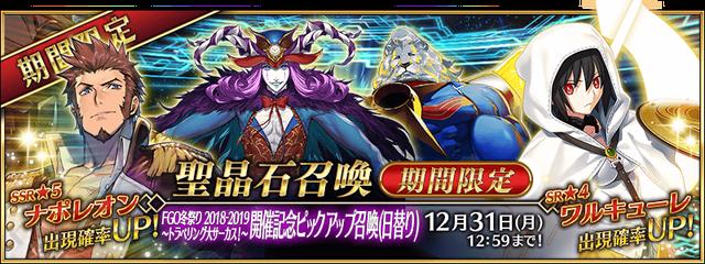 top_banner (6)