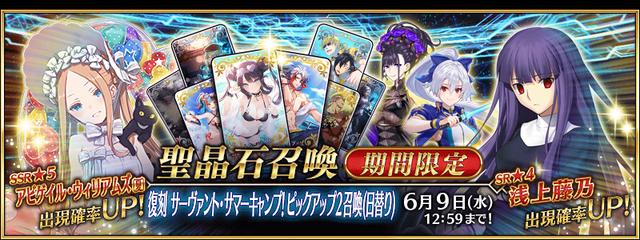 top_banner (38)