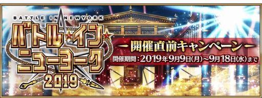 【FGO】2020年祭りイベントで遂にマザハ実装クル━━ヽ(゚ω゚)ノ━━!?←これは胸アツwwwwww