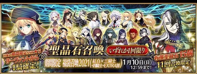 top_banner (21)
