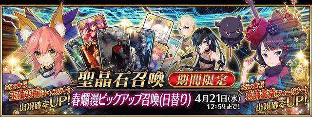 top_banner (32)