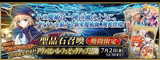 top_banner (41)