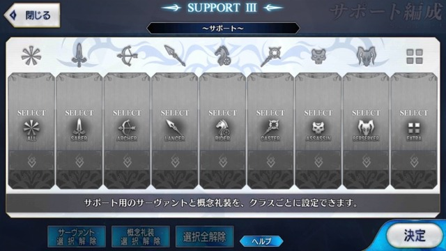support-1-2