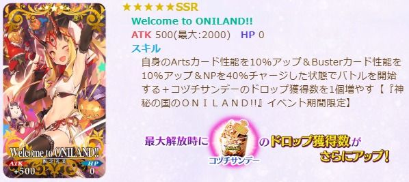 Welcome-to-ONILAND