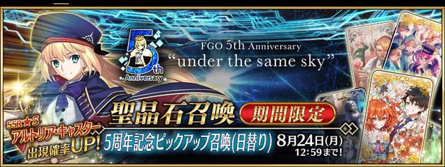 top_banner (9)
