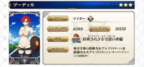 WS000484