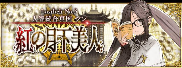 top_banner (5)
