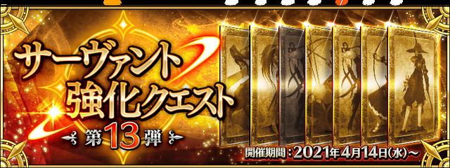 top_banner (33)