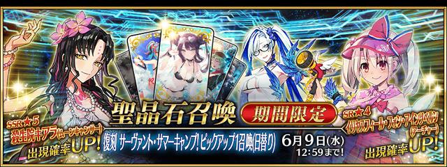 top_banner (37)