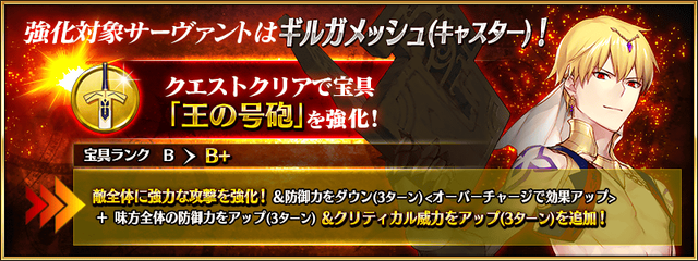 info_image_b_09