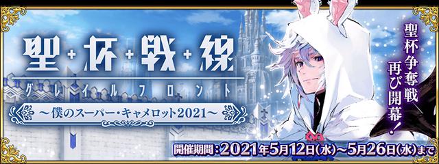 top_banner (36)
