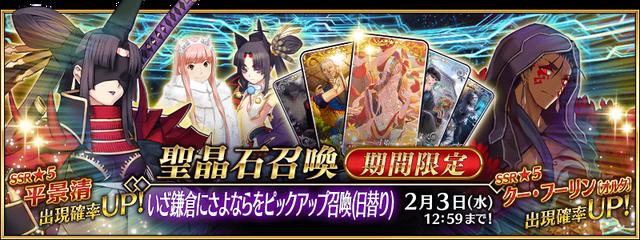 top_banner (23)