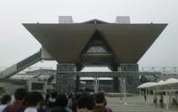 20120430cm1_07