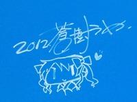20120502_esi10