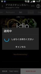 i-dio_starttop06_2016-03-02-19-54-04