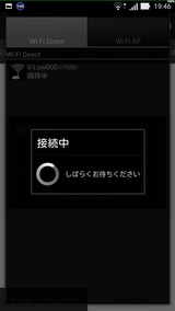 i-dio_starttop02_2016-03-02-19-46-30