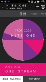 i-dio_timetable01_2016-03-02-20-00-00