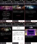 i-dio_2016-03-01-18-06-32c