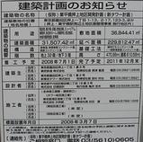 0696d898.jpg