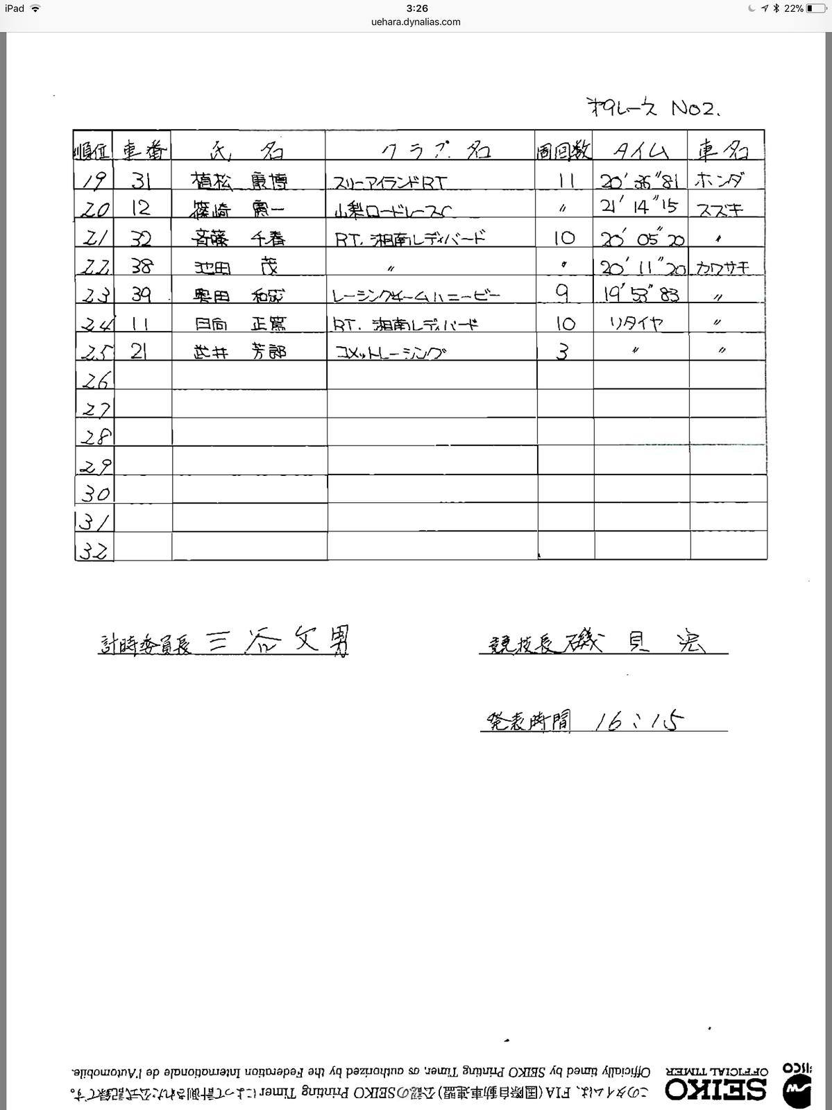 7899E987-86D9-437D-98EB-A7E011862DB0