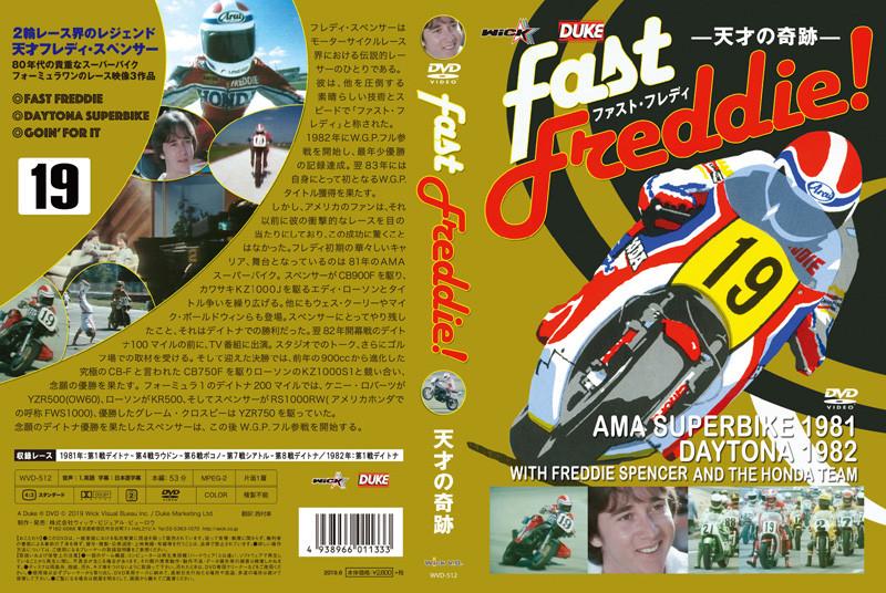 AFA474C9-16DB-4920-9B00-230BCB65564E