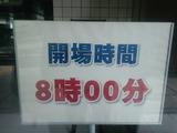 95a3b796.jpg