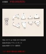 IMG_7710