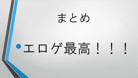 20170819_008