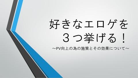 20170819_001