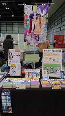 uchikawa2019-01