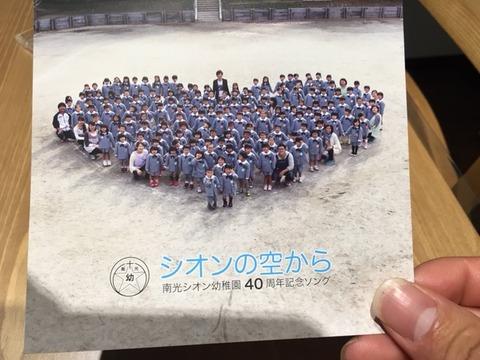 368f47e5.jpg