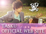 翼 OFFICIAL WEB SITE