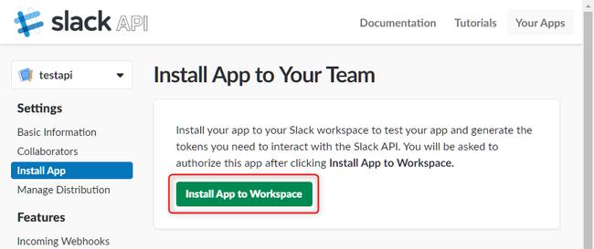 04_06_install