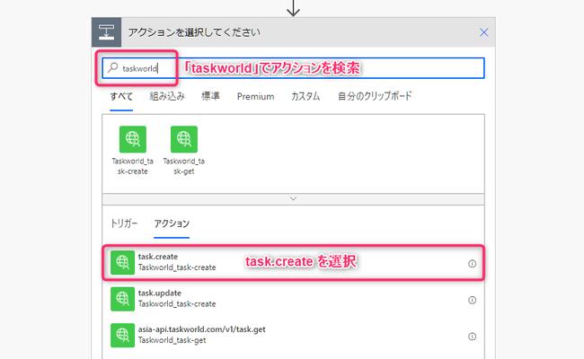 07_11flow_flow04