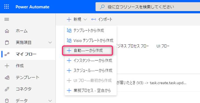 08_01_new_flow