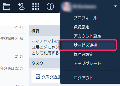 09_11_cw01_api