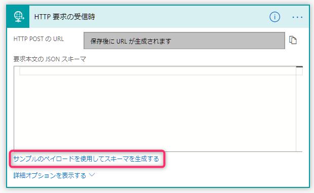 03_flow103_HTTP要求受信