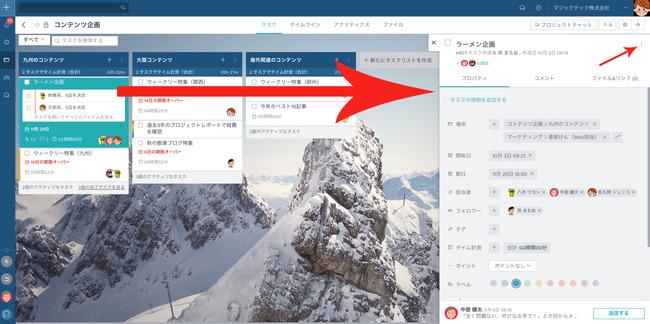 click task log