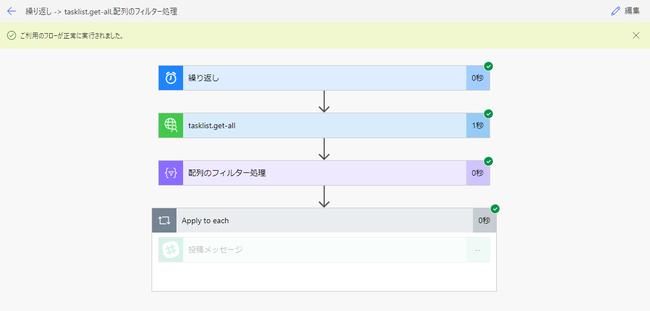 13_result