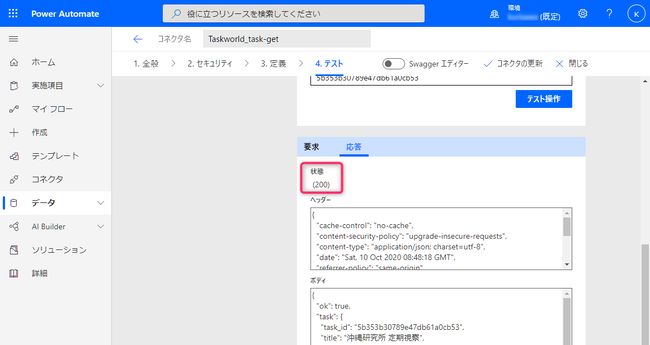 06_11Flow_test2