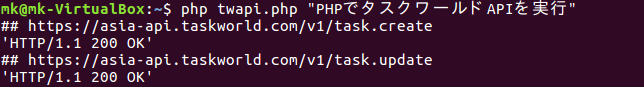 php04_console