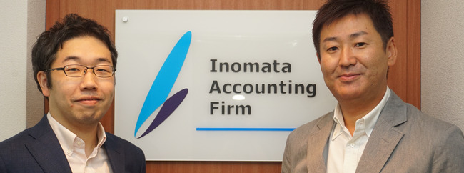 inomata-success-banner