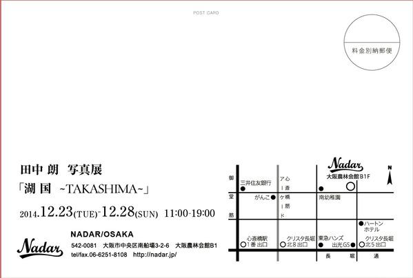 148x100_YokoYoko_ura
