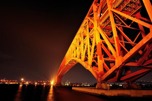 Seven Bridges (minato)