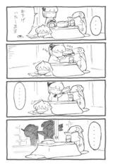 ゆゆさま4コマ漫画